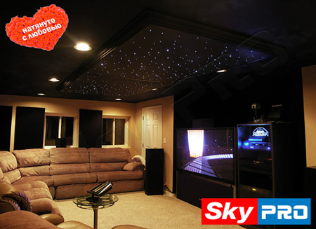 Звёзды на потолке