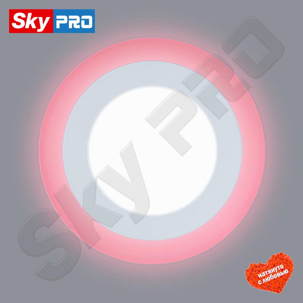 Купить светодиодный светильник Альфа lpl 6 w +3 w с тремя вариантами подсветки Стоимость