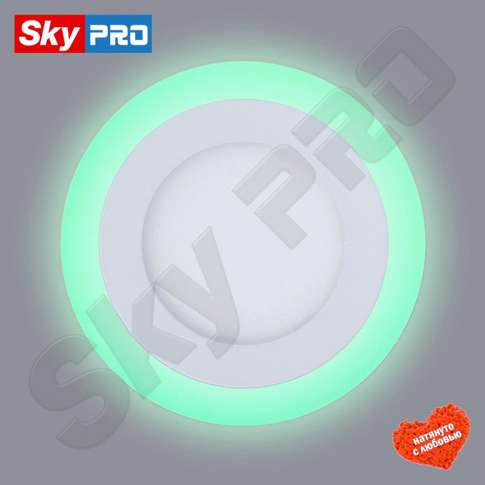 Купить светодиодный светильник Альфа lpl 6 w +3 w с тремя вариантами подсветки Цена
