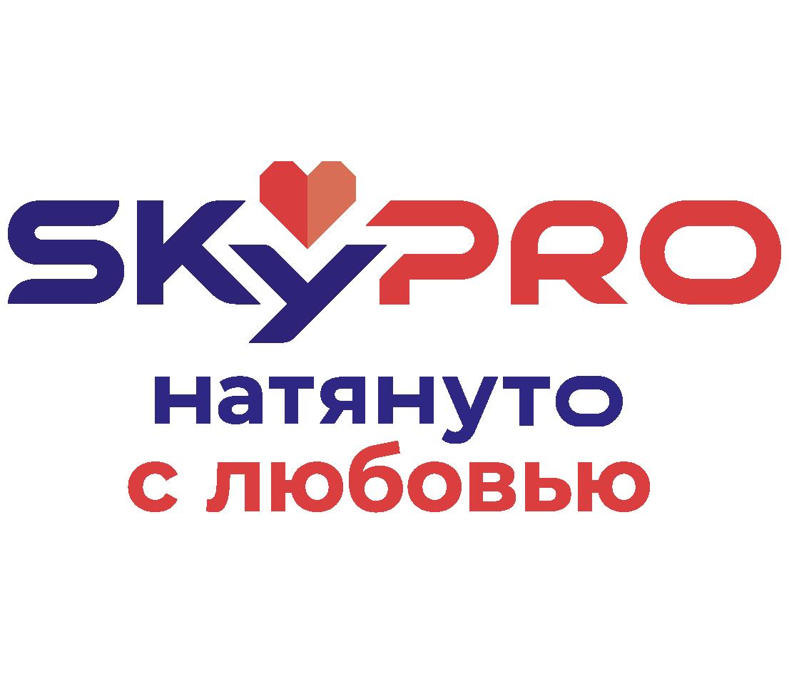 Натянуто с любовью в Санкт-Петербурге